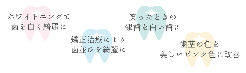 shinbi_01_1
